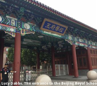 Lucy Dabbs, The entrance to the Beijing Royal School