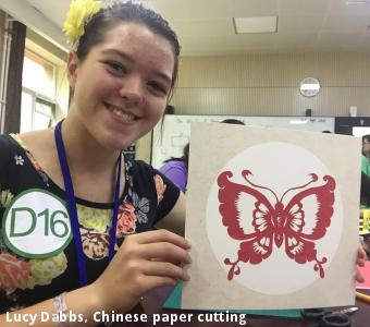 Lucy Dabbs, Chinese paper cutting