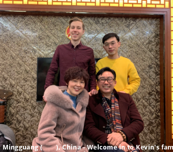 Mingguang (明光), China - Welcome in to Kevin's family for Chinese New Year