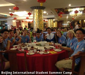 Beijing International Student Summer Camp