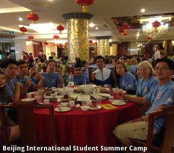 Beijing International Student Summer Camp