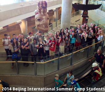 2014 Beijing International Summer Camp Students at YVR