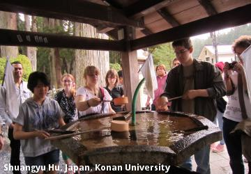 Shuangyu Hu, Japan, Konan University