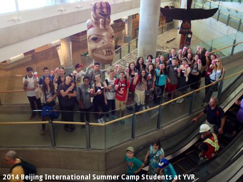 2014 Beijing International Summer Camp Students at YVR