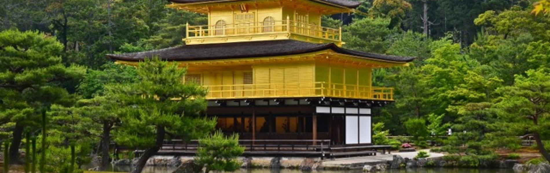 Japan Field Studies: History and Culture 2018