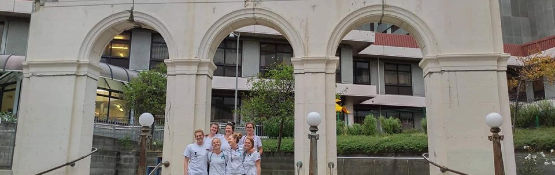 New Zealand Nursing Field School