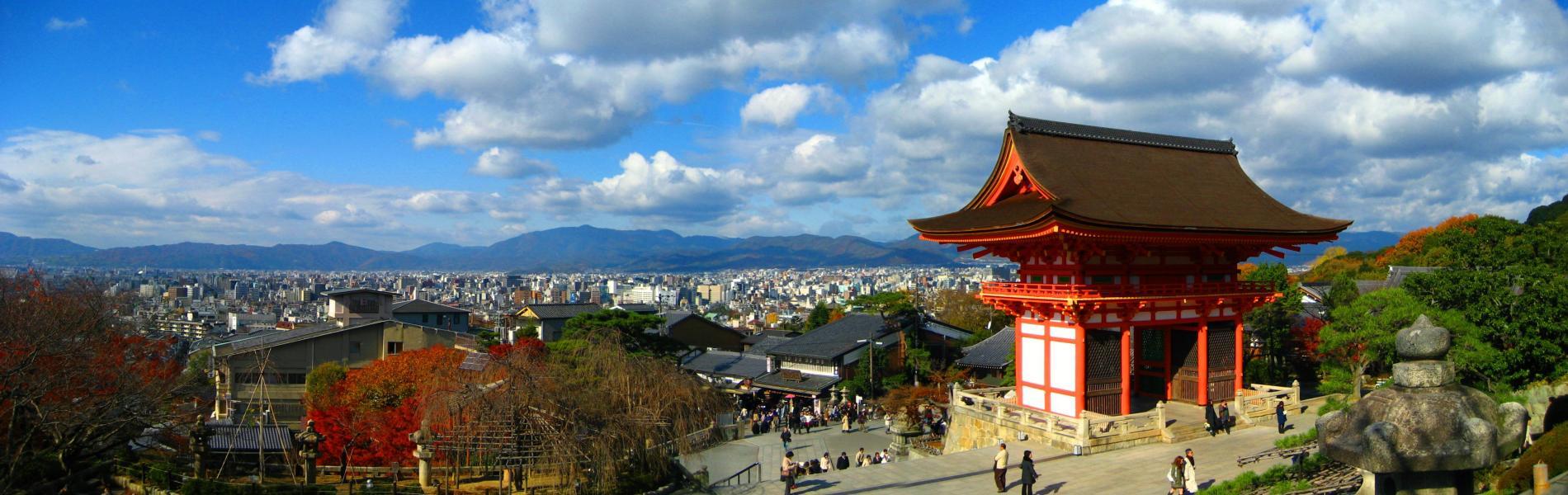 TRU Japan Field School: Geography Faculty of Arts